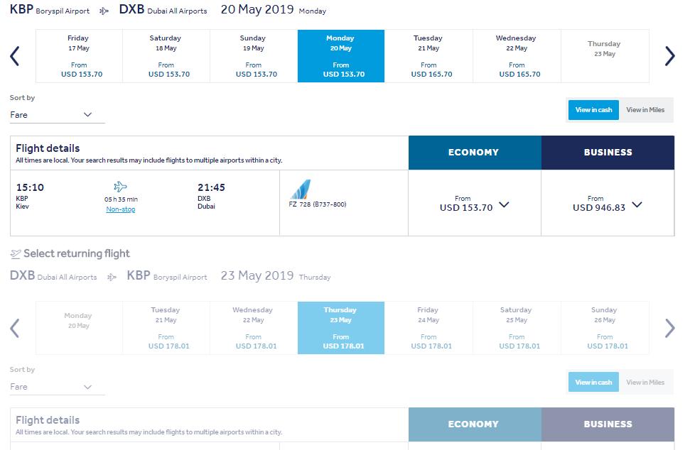 пример бронирования билетов flyDubai