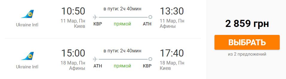 Где купить билеты на самолет подешевле