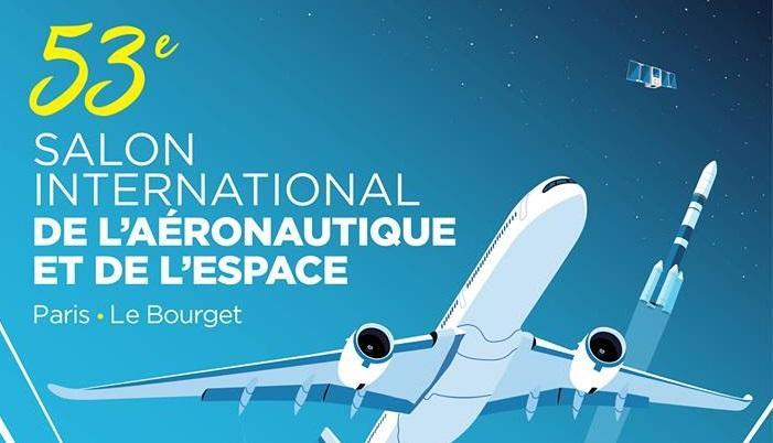 авиасалон Ле-Бурже 2019