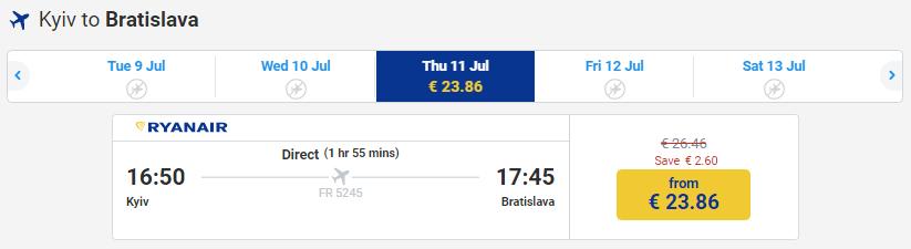 дешевые билеты Киев - Братислава