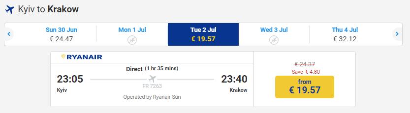 дешевые билеты Киев - Краков