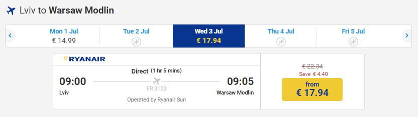 дешевые билеты Львов - Варшава