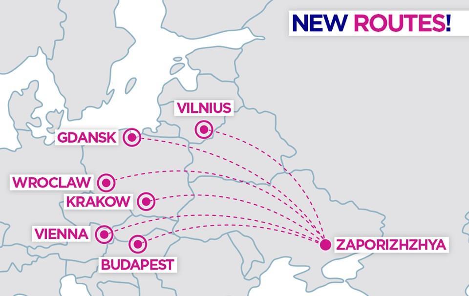 Wizz Air из Запорожья